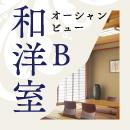 Japanese-Western style room B